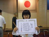judo_j