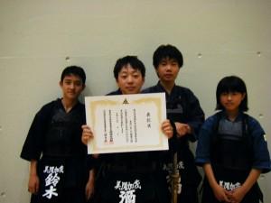 kendo01_j