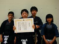 kendo_j