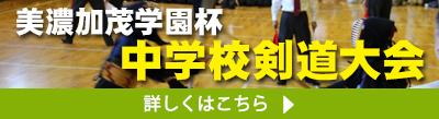 2019.04.04剣道大会