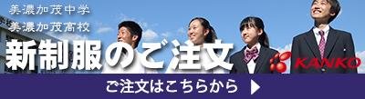 2019.04.09新制服