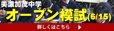 2019.05.13オープン模試