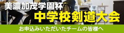 2019.05.20剣道大会